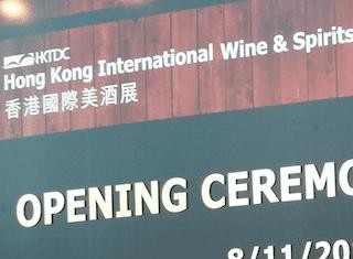 Highlights aplenty at 2018 Hong Kong International Wine & Spirits Fair