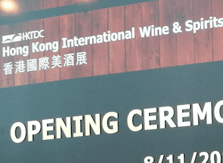 Highlights aplenty at 2018 Hong Kong International Wine & Spirits Fair